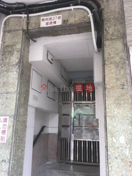 富建樓 (FULCAIN HOUSE) 九龍城 搵地(OneDay)(3)