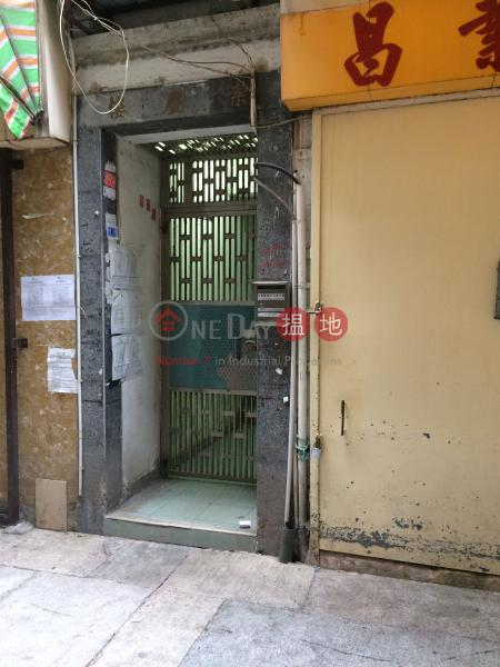 Sung Hing Building (Sung Hing Building) Sai Ying Pun|搵地(OneDay)(3)