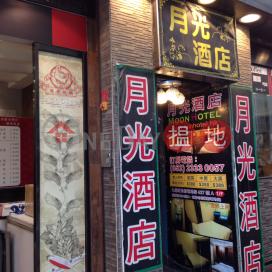 427 Reclamation Street,Mong Kok, Kowloon