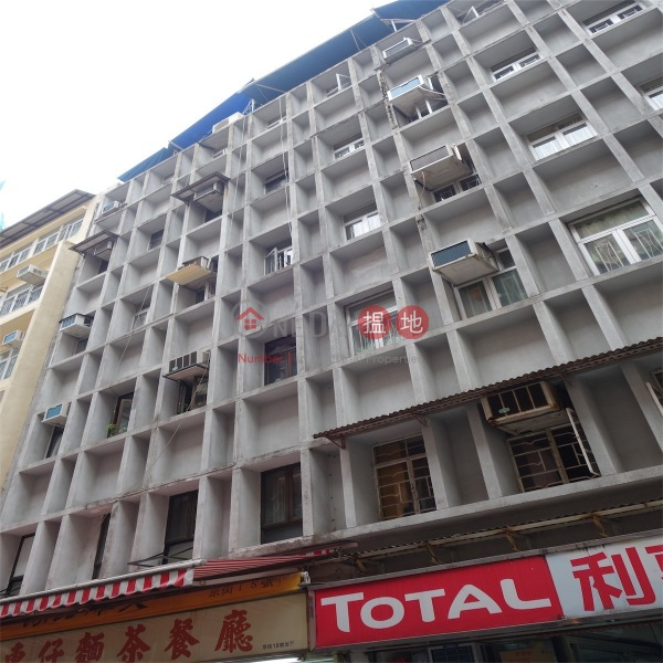 京街18-20號 (18-20 King Street) 銅鑼灣|搵地(OneDay)(5)