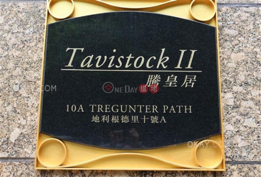 3房3廁,極高層,星級會所,連車位《騰皇居 II出售單位》-10地利根德里 | 中區-香港-出售|HK$ 6,500萬