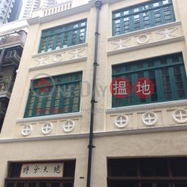6 Hing Wan Street,Wan Chai, Hong Kong Island