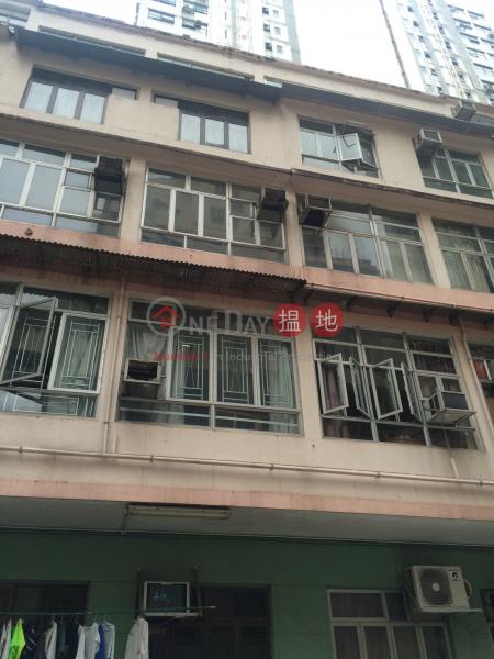 熙和街5號 (5 Hei Wo Street) 北角|搵地(OneDay)(1)