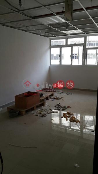 HK$ 4,600/ 月蘇濤工商中心|葵青蘇濤工商中心