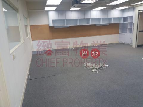 開揚光猛,雲石大堂|黃大仙區新時代工貿商業中心(New Trend Centre)出租樓盤 (73077)_0