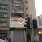 其土工業大廈 (Chevalier Industrial Building) 油尖旺福全街55-57號|- 搵地(OneDay)(3)