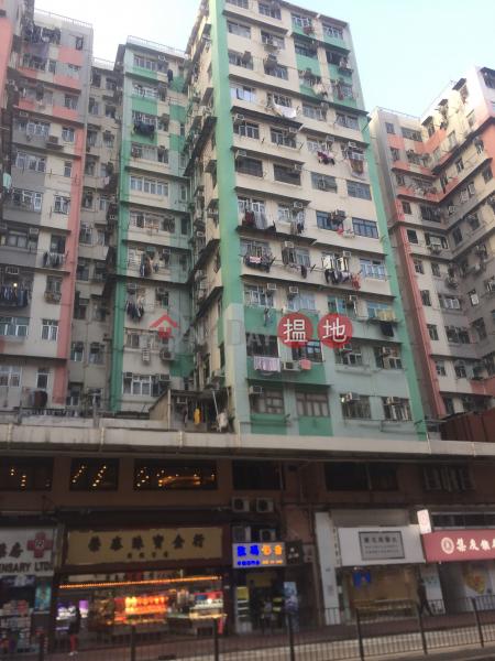 Block B Honour Building (Block B Honour Building) To Kwa Wan 搵地(OneDay)(1)