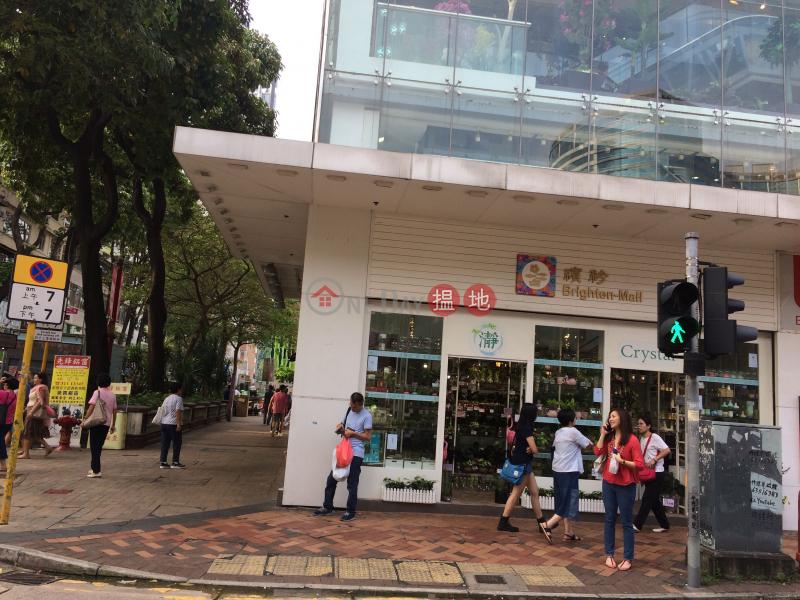 旺角城大廈 (MONGKOK CITY BUILDING) 太子|搵地(OneDay)(1)