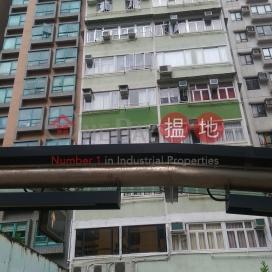 文豪花園,堅尼地城, 香港島