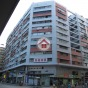Kowloon Bay Industrial Centre (Kowloon Bay Industrial Centre) Kwun Tong DistrictWang Chiu Road15號|- 搵地(OneDay)(1)