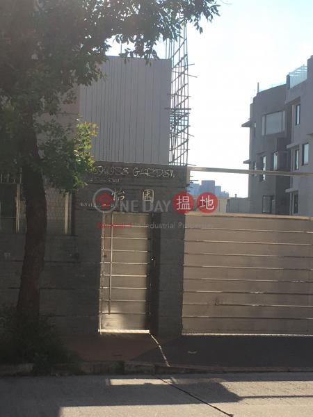 怡園 (Louise Garden) 九龍塘|搵地(OneDay)(3)