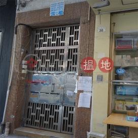 汕頭街30-32號,灣仔, 香港島