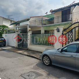 Hong Lok Road East (House 1-255),Hong Lok Yuen, New Territories