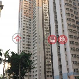 愛蝶灣9座,筲箕灣, 香港島