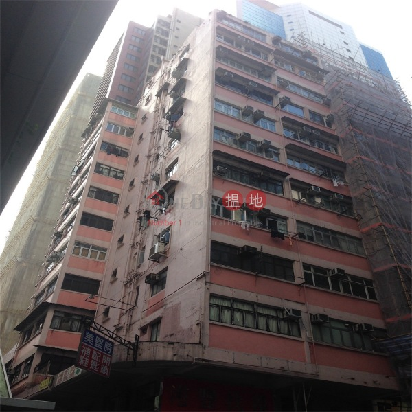 Yue On Building (Yue On Building) Wan Chai|搵地(OneDay)(3)