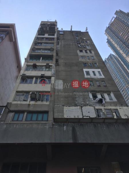 寶城大樓 (Po Sing Court) 九龍城|搵地(OneDay)(2)