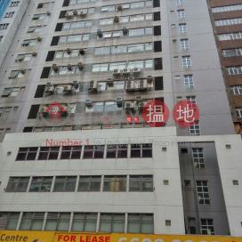 CHINA TRADE CTR|Kwun Tong DistrictChina Trade Centre(China Trade Centre)Rental Listings (lcpc7-06202)_0