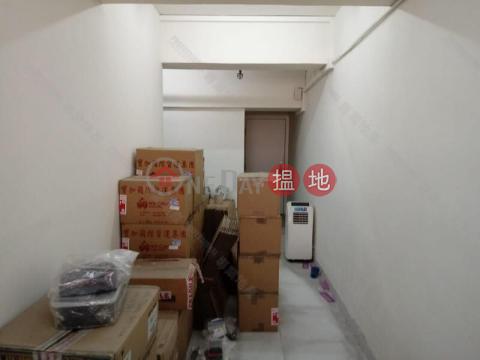 HANG CHEONG TAI BUILDING|Western DistrictHang Cheong Tai Building(Hang Cheong Tai Building)Sales Listings (01B0142371)_0