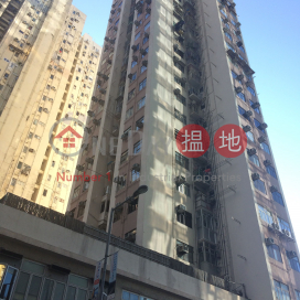 Fung Shing Building,Sai Ying Pun,