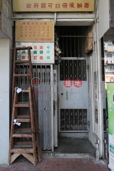 廣福道63號 (63 Kwong Fuk Road) 大埔|搵地(OneDay)(2)