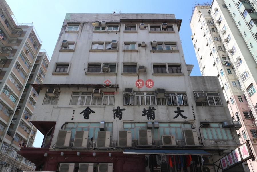 大埔商會新界鄉議局大廈 (Tai Po Merchants Association LTD.) 大埔|搵地(OneDay)(2)