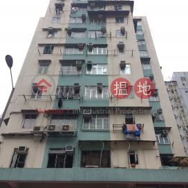 Wing Shun Building,Cheung Sha Wan, Kowloon