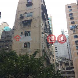 榮華大廈 B座,中環, 香港島