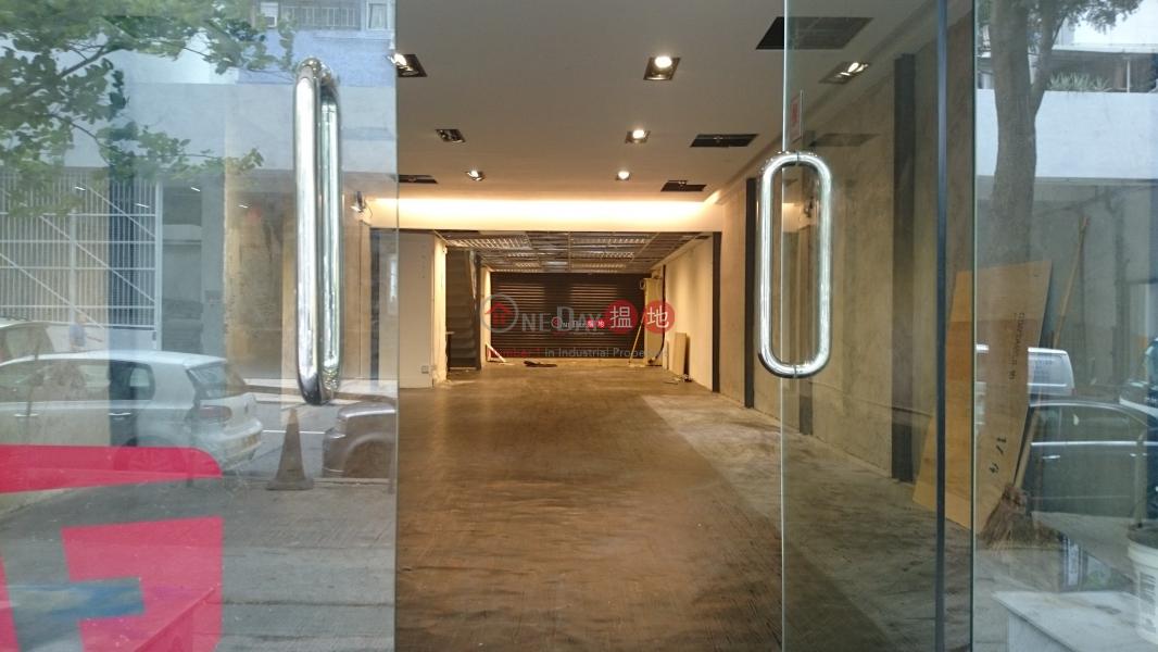 香港搵樓 租樓 二手盤 買樓  搵地   工業大廈出租樓盤 富騰工業中心