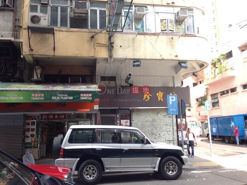 78 Woosung Street (78 Woosung Street) Jordan|搵地(OneDay)(2)