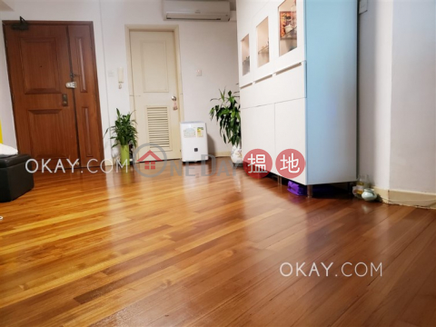 2房1廁,連車位《德信花園出售單位》|德信花園(Richery Garden)出售樓盤 (OKAY-S36219)_0