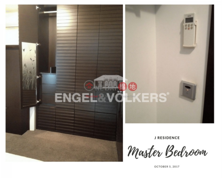 J Residence Please Select, Residential, Sales Listings | HK$ 8.8M