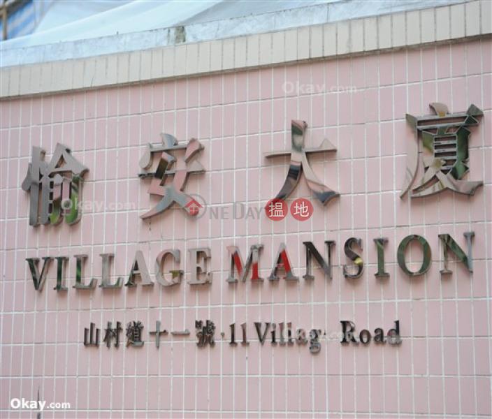 Village Mansion Low Residential   Sales Listings   HK$ 12.8M