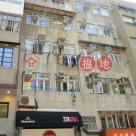 240 Hollywood Road,North Point, Hong Kong Island