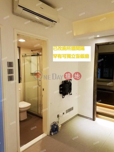 Tower 9 Phase 2 Metro City | 1 bedroom Mid Floor Flat for Sale | 8 Yan King Road | Sai Kung | Hong Kong Sales | HK$ 6.98M