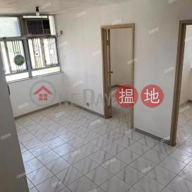 Siu Hei Court | 2 bedroom Flat for Sale|Tuen MunSiu Hei Court(Siu Hei Court)Sales Listings (XGXJ517401934)_0