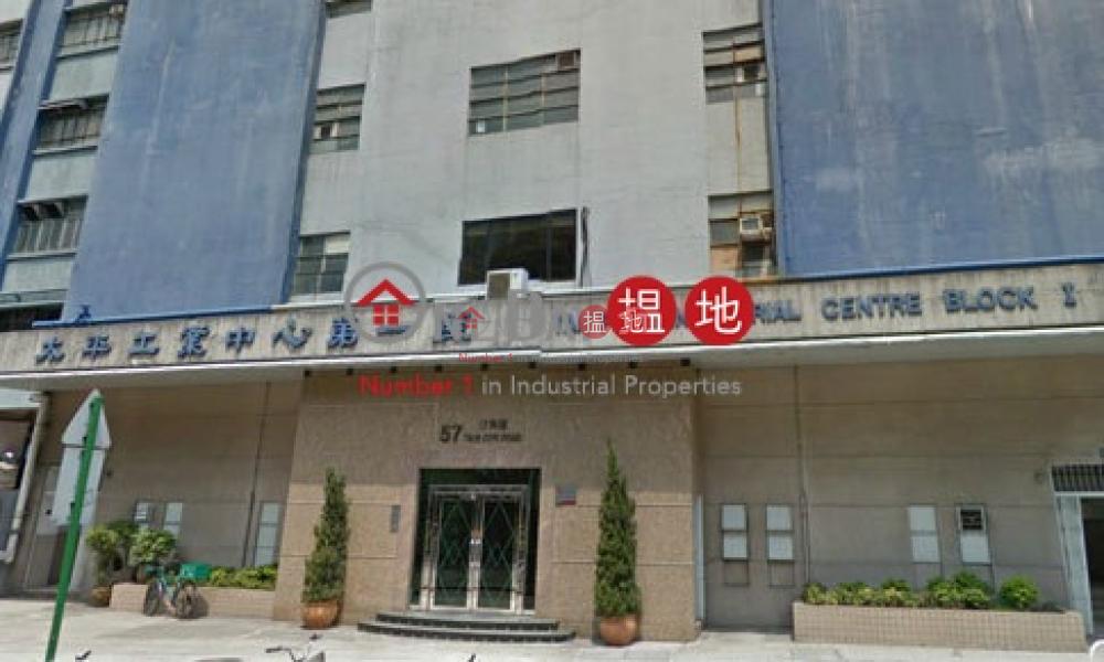 Tai Ping Industrial Centre, Tai Ping Industrial Centre 太平工業中心 Rental Listings | Tai Po District (charl-02309)