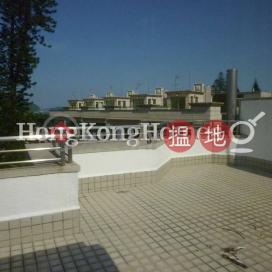 葆琳居4房豪宅單位出售|南區葆琳居(L'Harmonie)出售樓盤 (Proway-LID35191S)_0