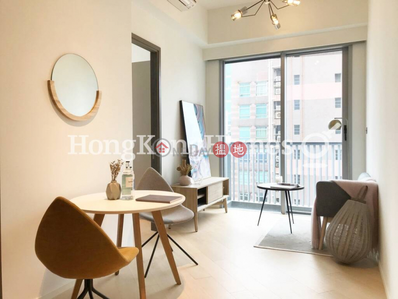 1 Bed Unit for Rent at Artisan House, Artisan House 瑧蓺 Rental Listings | Western District (Proway-LID168717R)