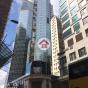 信和廣場 (Sino Plaza) 灣仔區|搵地(OneDay)(1)