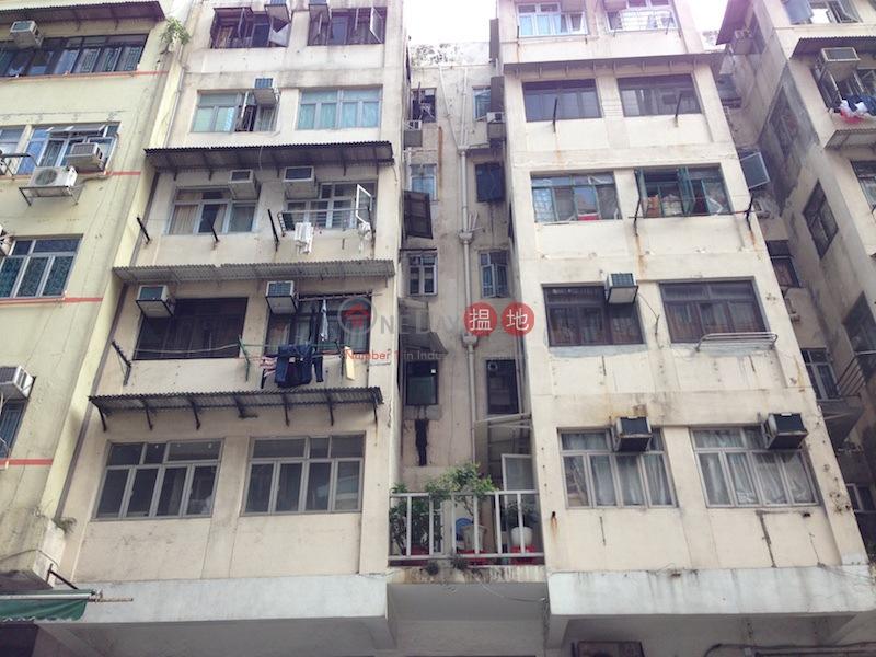 238-244 Reclamation Street (238-244 Reclamation Street) Mong Kok|搵地(OneDay)(2)