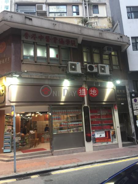 60 Bonham Strand (60 Bonham Strand) Sheung Wan|搵地(OneDay)(1)
