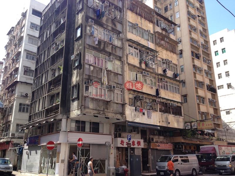 炮台街20號 (20 Battery Street) 佐敦|搵地(OneDay)(3)