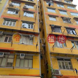 27 FUNG YI STREET,To Kwa Wan, Kowloon