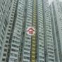 東逸樓 (Tung Yat House) 南區|搵地(OneDay)(2)