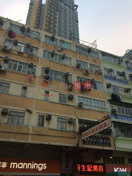 240 Sha Tsui Road (240 Sha Tsui Road) Tsuen Wan East|搵地(OneDay)(1)