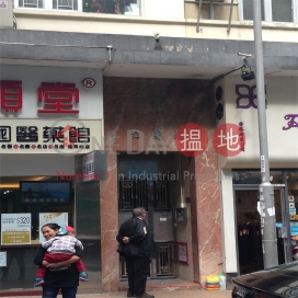 Yen Lai Building|仁麗苑