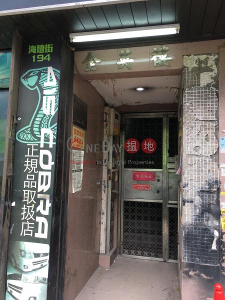 金英樓 (Kam Ying Mansion) 深水埗 搵地(OneDay)(2)