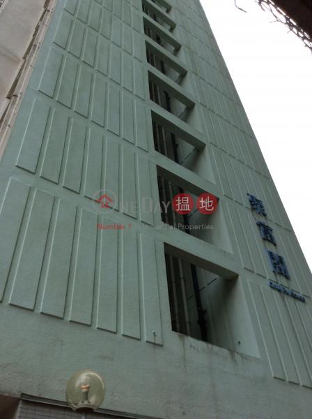 Ning Fu House Block H - Tin Fu Court (Ning Fu House Block H - Tin Fu Court) Tin Shui Wai|搵地(OneDay)(3)