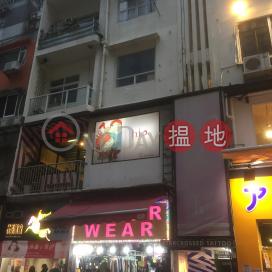 64 Granville Road,Tsim Sha Tsui, Kowloon