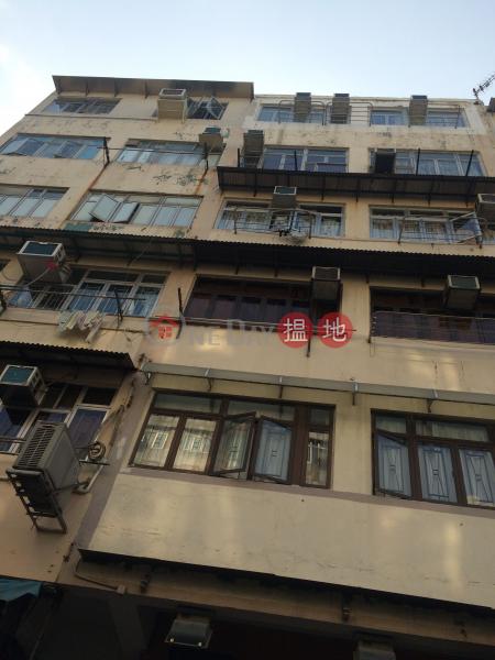 25-27 NAM KOK ROAD (25-27 NAM KOK ROAD) Kowloon City|搵地(OneDay)(2)